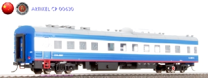 Preview: Bachmann China CP 00630